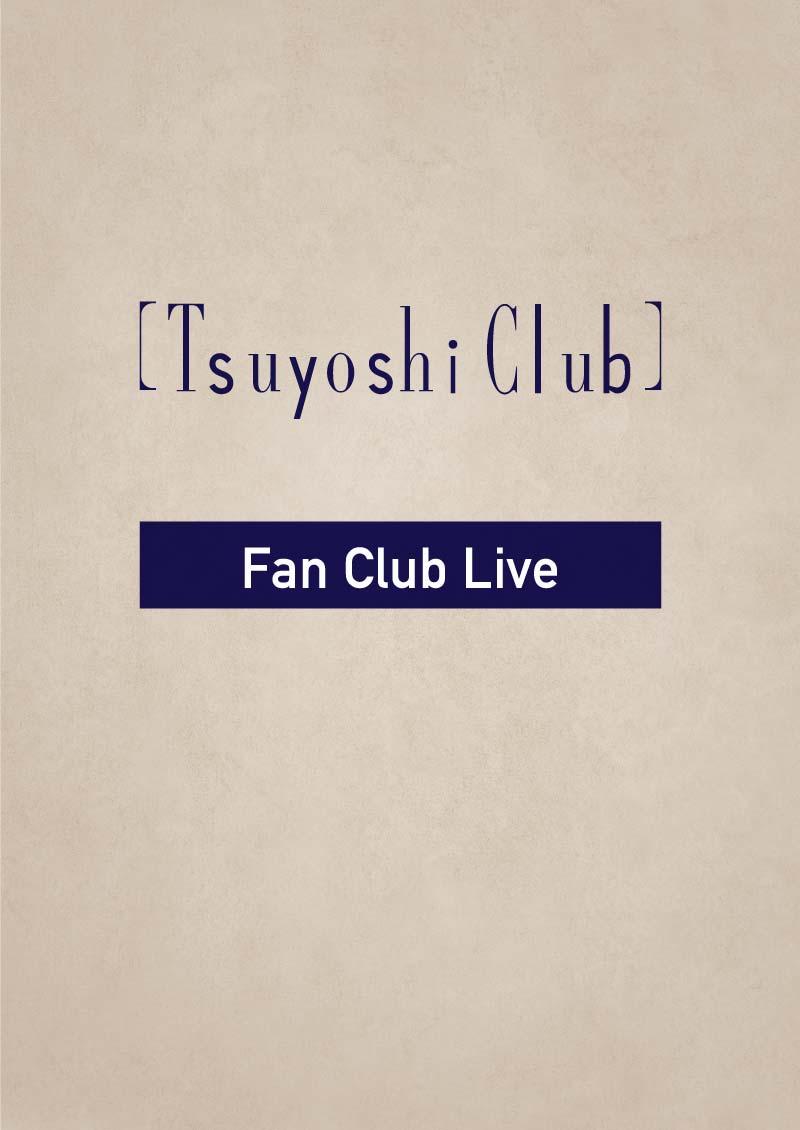 ファンクラブ会員限定LIVE