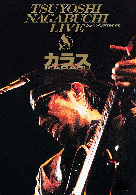 カラス LIVE from '90 – '91 JEEP TOUR