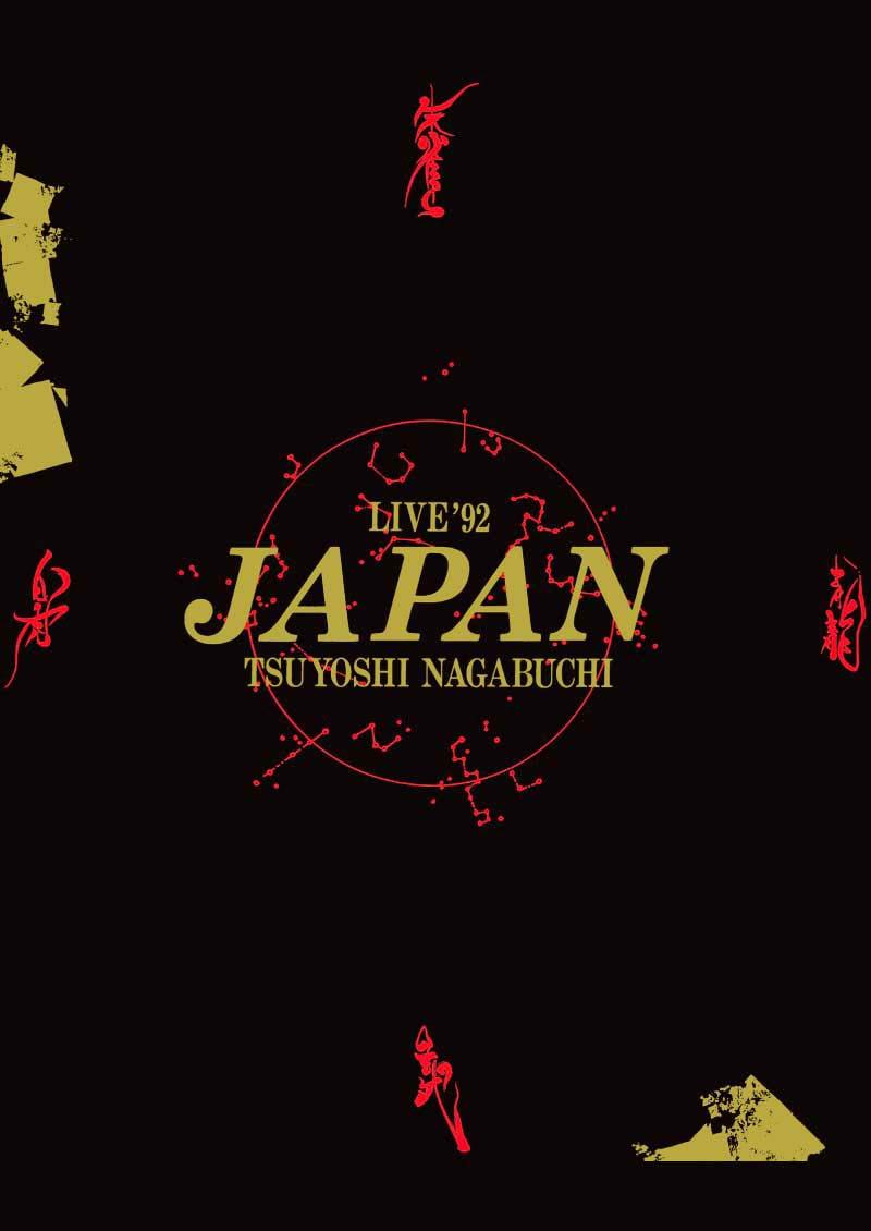 LIVE '92 JAPAN