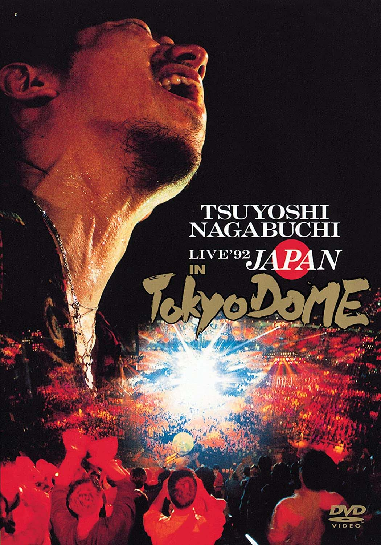 LIVE'92 JAPAN IN 東京ドーム