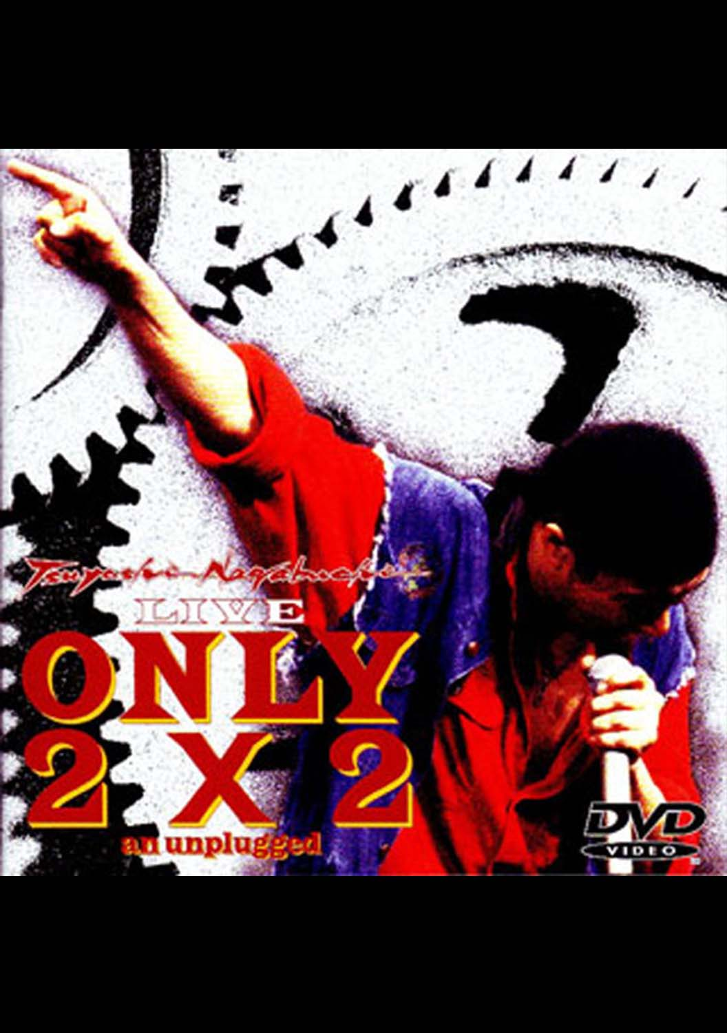 LIVE ONLY 2×2 an unplugged