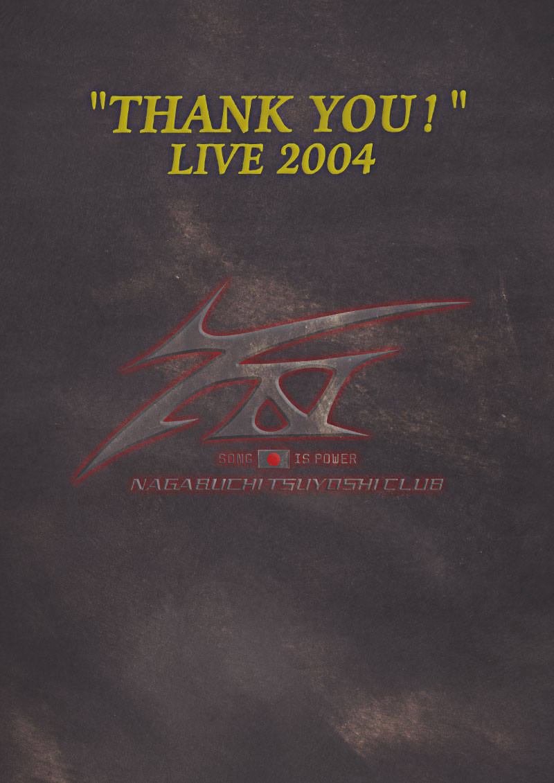 Thank You! Live 2004