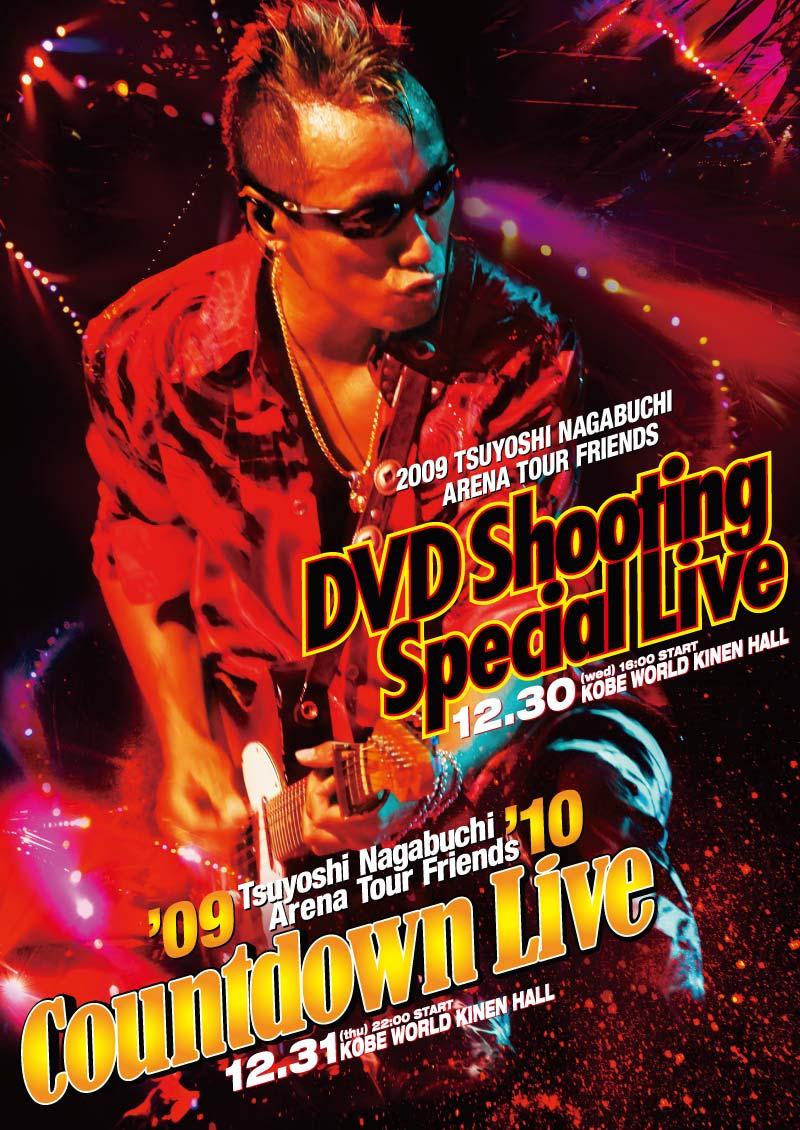 2009 DVD SHOOTING LIVE & 2009 2009 COUNTDOWN LIVE