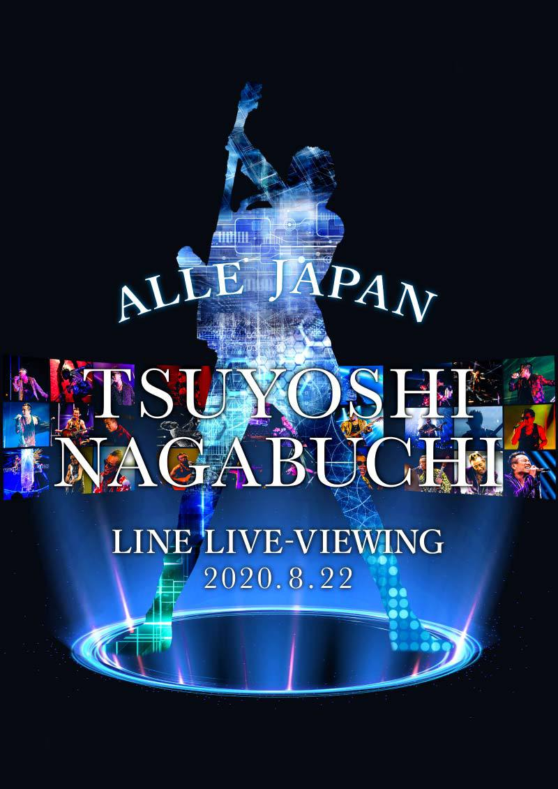 """LINE LIVE-VIEWING """"ALLE JAPAN"""""""