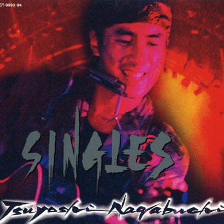 長渕 剛 SINGLES Vol.2 (1983-1988)