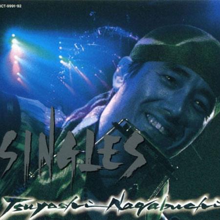 長渕 剛 SINGLES Vol.1 (1978-1982)