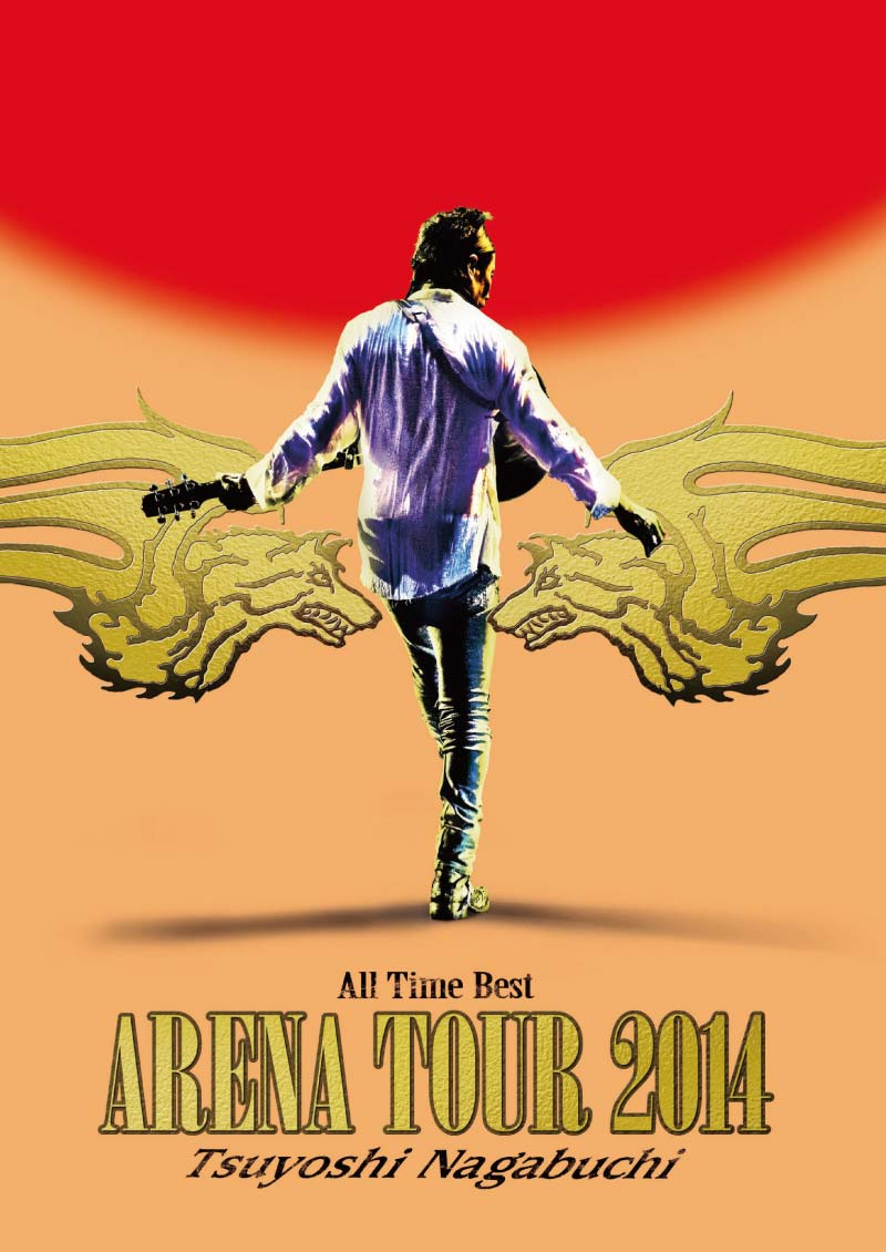 ARENA TOUR 2014 ALL TIME BEST