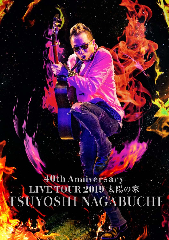 40th Anniversary LIVE TOUR 2019『太陽の家』