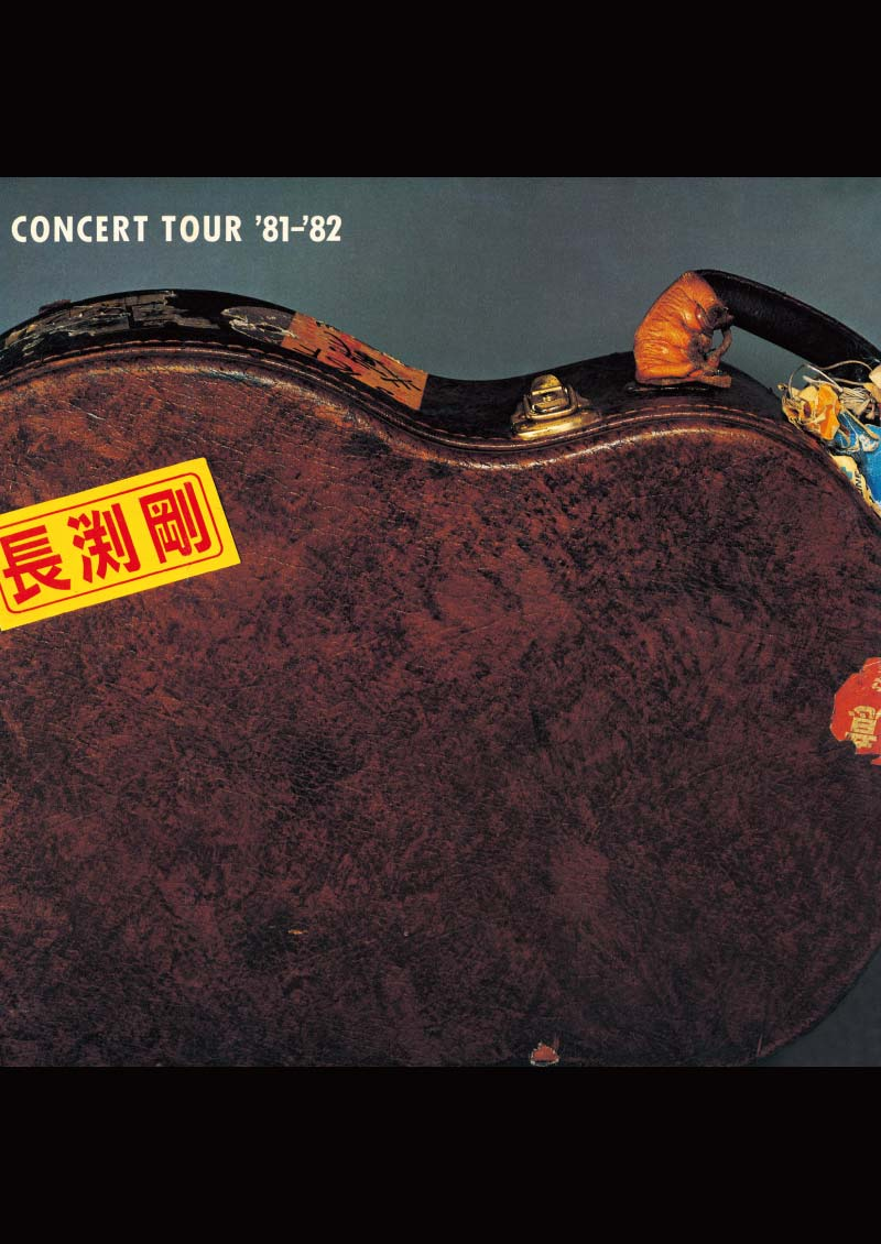 CONCERT TOUR '82