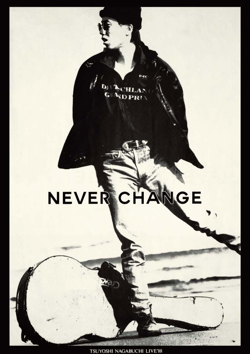 LIVE '88 NEVER CHANGE