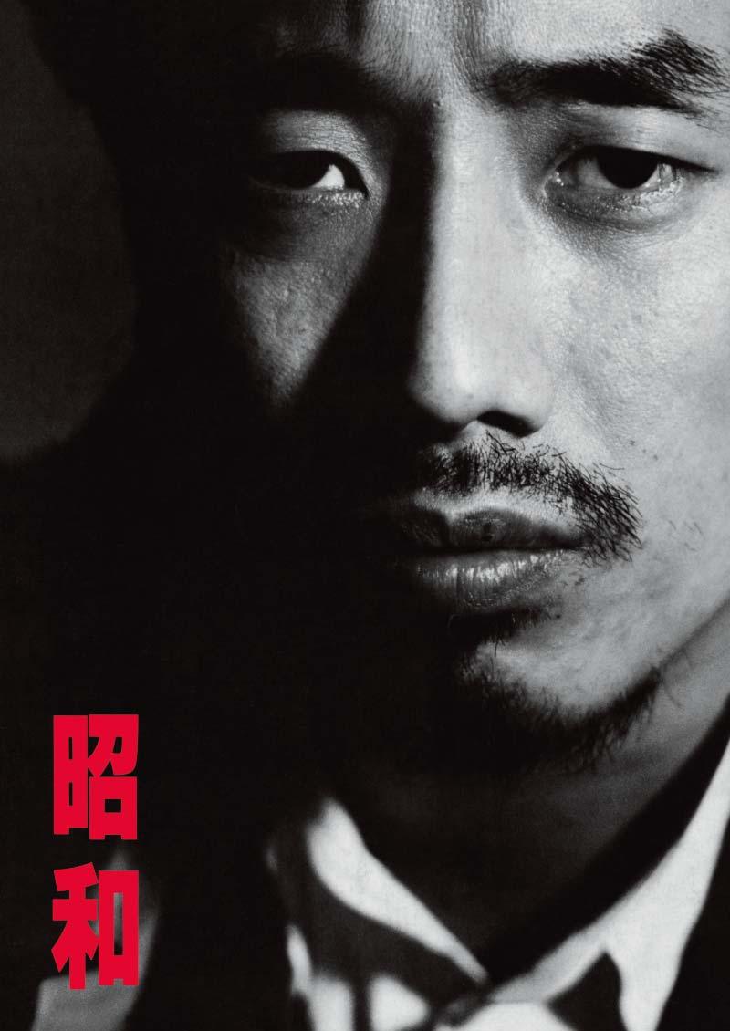LIVE '89 昭和