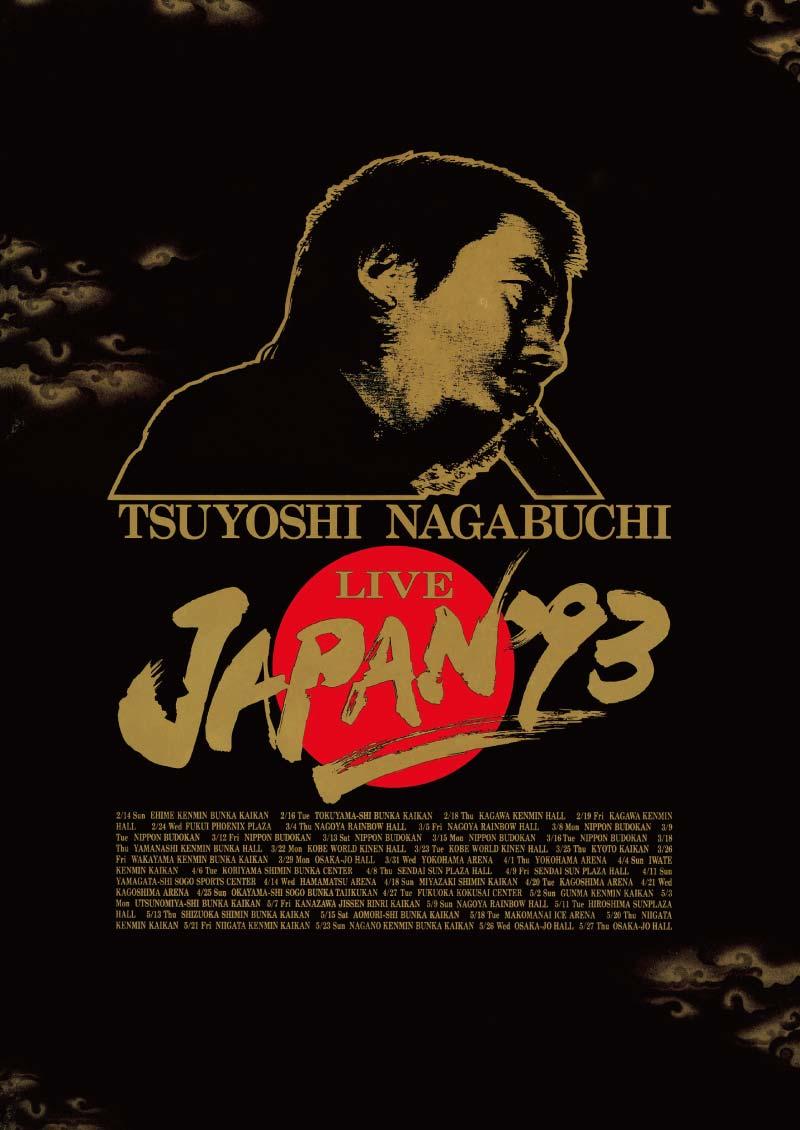 LIVE JAPAN '93