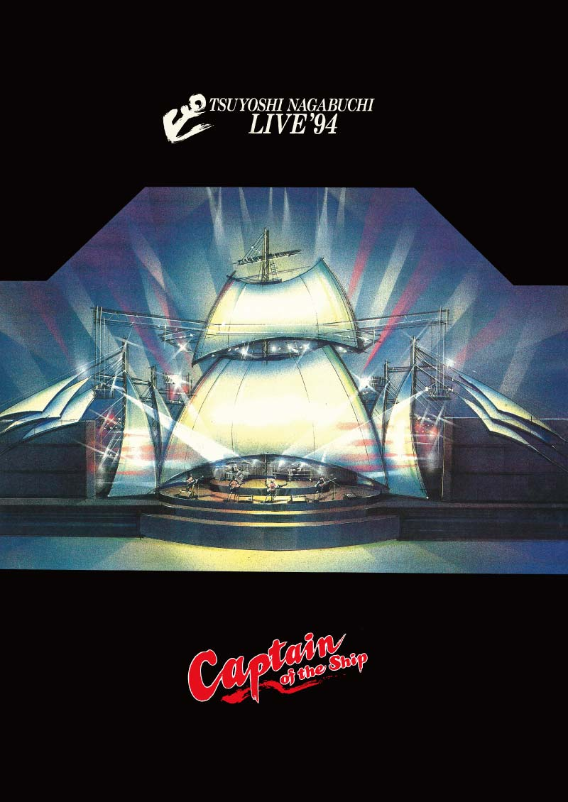 LIVE '94 Captain of the Ship
