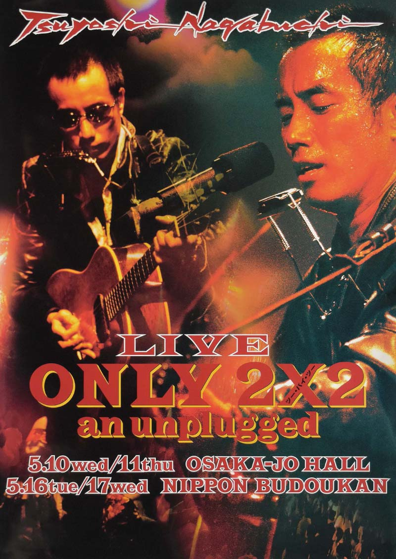 LIVE ONLY 2X2 an unplugged