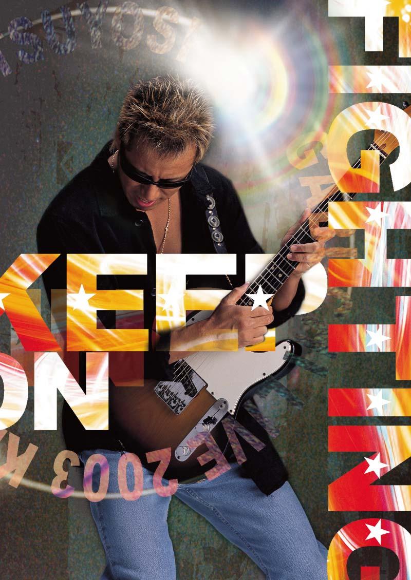 LIVE 2003 KEEP ON FIGHTING野外Live Tour