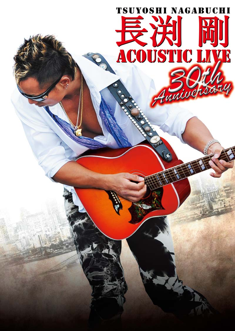 ACOUSTIC LIVE 30th Anniversary